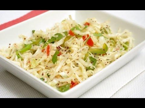 Indian Cabbage Salad Recipe | Salade De Chou Indienne VENG ₪ Pankaj Sharma