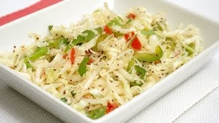 Indian Cabbage Salad Recipe | Salade De Chou Indienne Veng