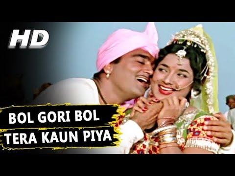 Bol Gori Bol Tera Kaun Piya | Mukesh, Lata Mangeshkar | Milan 1967 Songs | Sunil Dutt, Nutan