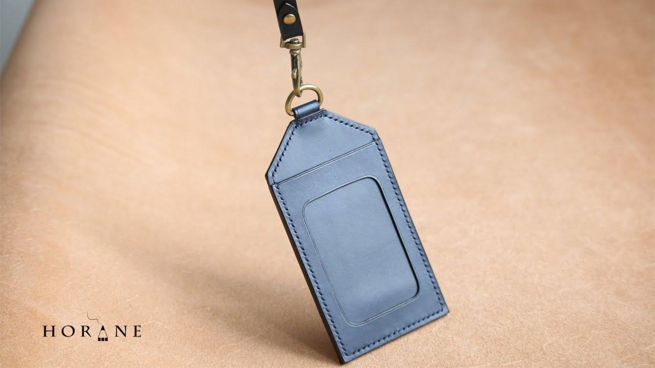 Card holder(型紙公開)