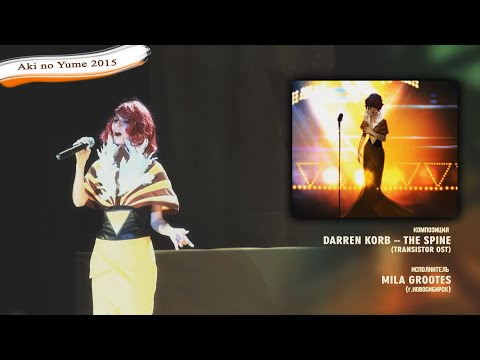 Mila Grootes - The Spine (Darren Korb Cover)