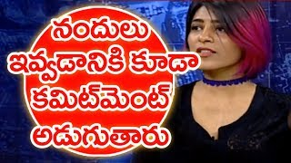 30% Girls Trying To Exploit Other Girls: Madhavi Latha | Mahaa Entertainment