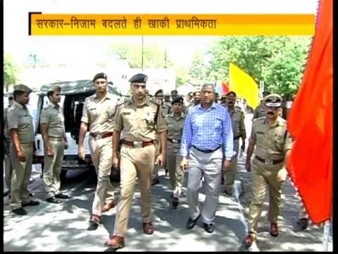 Agra News Bulletine ----DGP in agra  SEA NEWS...........