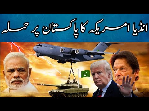 AMERICAN DONALD TRUMP AND INDIAN PM MODI NEW DEVELPMENT ABOUT PAKISTAN AND ALL WORLD| HAQEEQAT NEWS