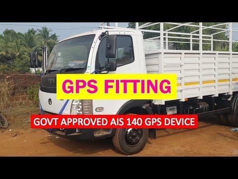 KERALA GOV RTO APPROVED GPS VEHICLE TRACKING SYSTEM (AUTOCOP, KMVD,AIS140,RTO,GPS INSTALLATION)