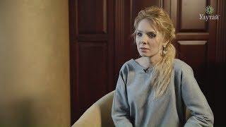 Спустя год после лечебного голодания: Ксения Крутикова