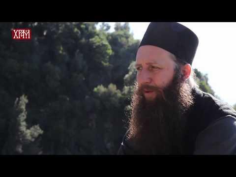Казивање Јерођакона Силуана - сабрата Светогорског манастира Григоријат