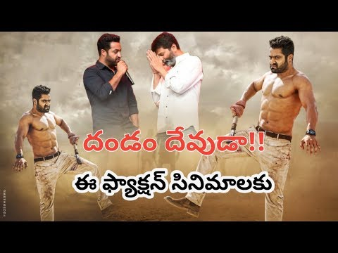 Jr Ntr Aravinda Sametha Movie Rayalaseema News