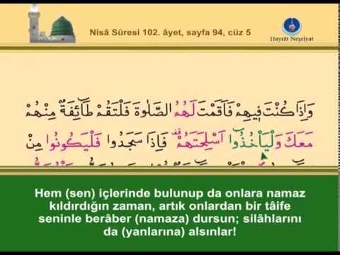 Kur'ân-ı Kerim, 5.Cüz