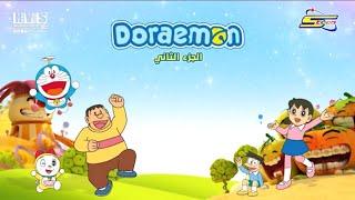 إعلان أوقات #Doraemon حلقات جديدة على كوميديا - #سبيستون