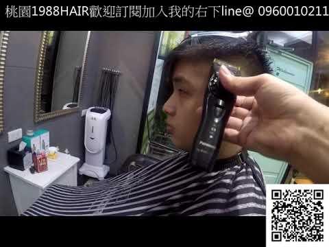 男式剪髮~推剪操作~漸變推剪 髮型書 LEO桃園 南崁 蘆竹1988Hair 教學台