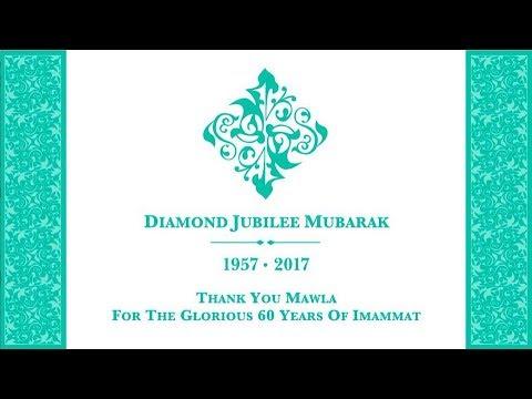 Highlight of Dimond jubilee 2017 ( UK, Excel London )
