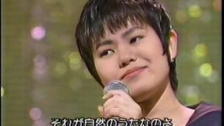 石嶺聡子 - 花