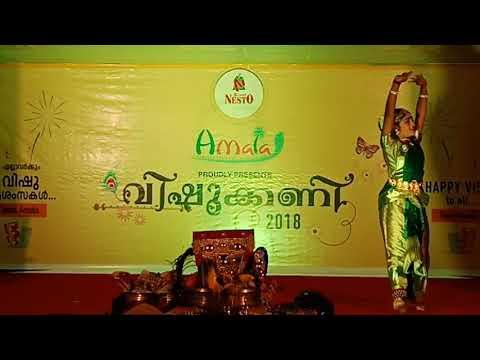Amala Vishukani 2018 - Classical Dance (Solo)