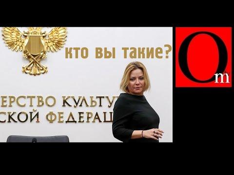 Превзойти Мединского. Новый министр культуры Любимова, которая ненавидит кино, театры и музеи