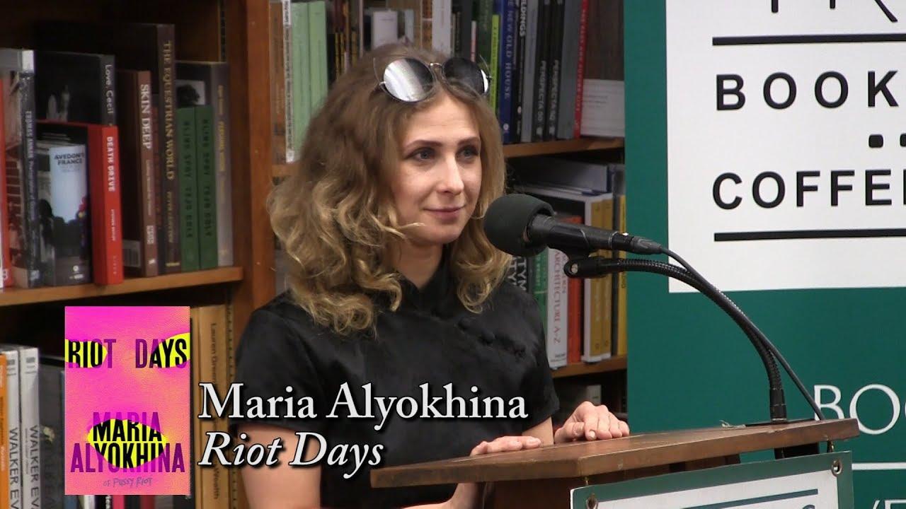Mariya Alyokhina Nude Photos 27