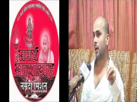 samarth bhaiya ji sarkar interview in bhopal