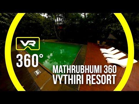 Mathrubhumi 360 | Vythiri Resort | Wayanadu