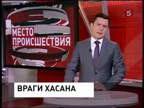 Ровшан Ленкоранский Убит
