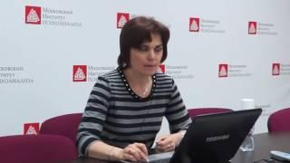 видео Изменение терапевтических целей и техник в психоанализе
