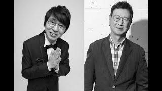 """[점성학:Astrology] - 82화 별들에게 물어봐-물병자리 3회 """"김종필, 김정일, 전유성, …"""