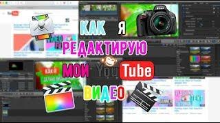 КАК МОНТИРОВАТЬ ВИДЕО / СЕКРЕТЫ МОНТАЖА В MOVAVI VIDEO SUITE
