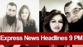 Express News Headlines 9 PM - 15 December 2015