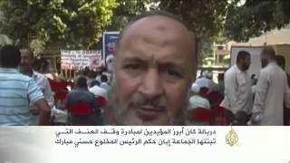 المطالبة بتحقيق دولي في وفاة عصام دربالة