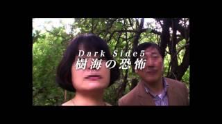 暗黒映像4