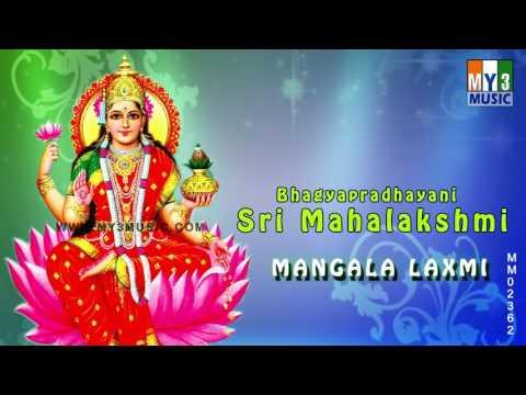 TOP 10 MAHA LAXMI BHAJANS | MANGALA LAXMI SONG |  LAKSHMI DEVI KANNADA BHAKTI SONGS