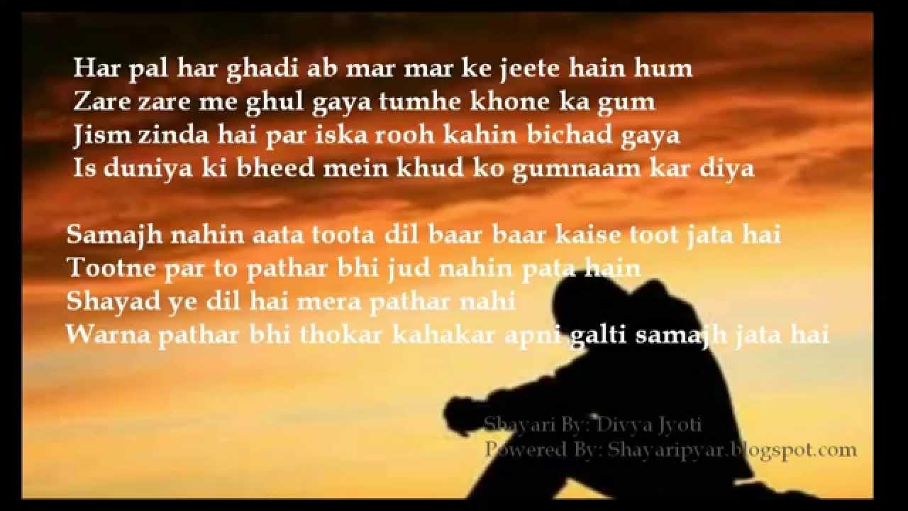 Latest New Fresh Broken Heart Sad Hindi Love Shayari Kehne Ko To