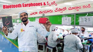 Mivi Factory Visit : India 🇮🇳 First Earphone & Speakers Manufacturing Company || In Telugu ||
