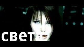 Света - Лети за облака (Official video)