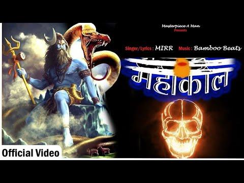 mahakal-(official-video)-mirr-||-bamboo-beats-||-latest-haryanvi-song-2020-2021-||-masterpiece-a-man