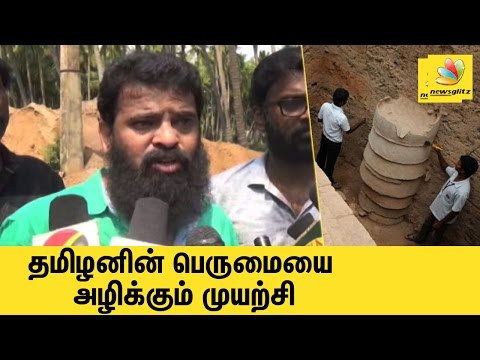 Govt. Should Protect Our Tamil Archaeological Treasures : Ameer Speech, Karupalaniyapan