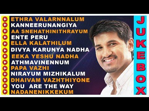 Hits of Vijay Yesudas | Juke Box |...