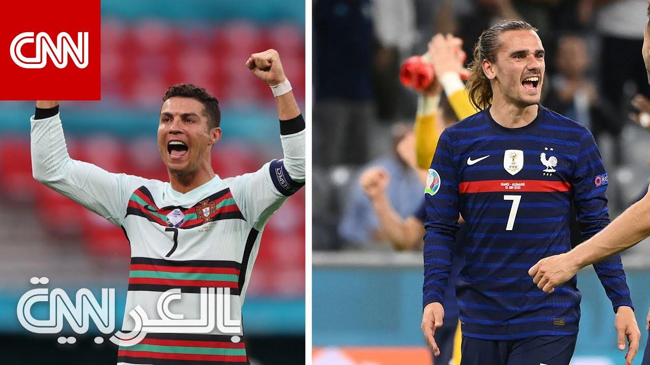 لماذا فازت فرنسا على ألمانيا وهل كانت نتيجة البرتغال خداعة؟  - نشر قبل 49 دقيقة