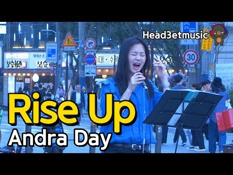 [H3M BUSKING] Rise Up (Andra Day) – cover by 천은경