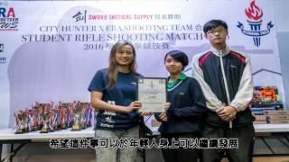 SWS EP11 採訪陳南昌中學小話劇及團隊訓練服務簡介