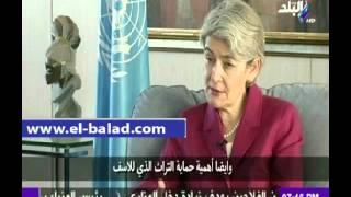 بالفيديو.. المديرة العامة لليونسكو:  العالم العربي متأخرا في جودة التعليم والقراءة والكتابة