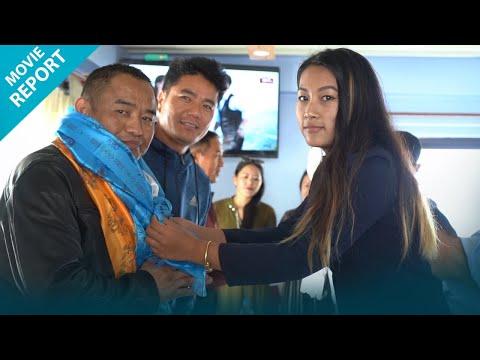 Gurung Movie Sirmarani   Premier In HongKong A Film By Manoj Gurung
