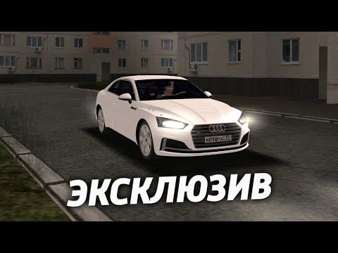 ТЕСТ ДРАЙВ ЭКСКЛЮЗИВА В ПРОВИНЦИИ - MTA