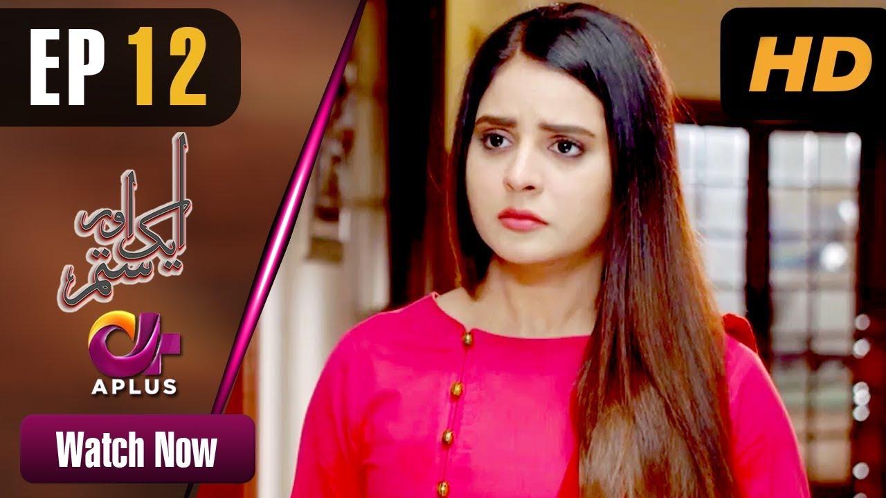 Aik Aur Sitam - Episode 12 Aplus May 8