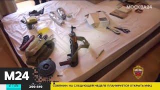 """""""Московский патруль"""": наркоторговцы - Москва 24"""