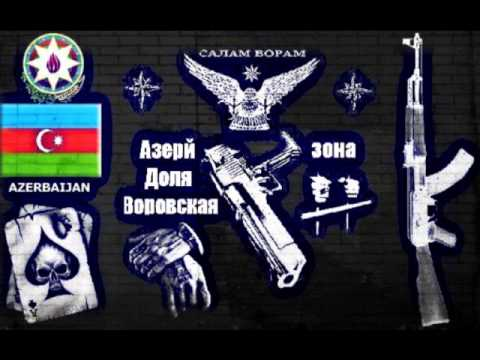 Azeri Dolya Vorovskaya / Доля Воровская 2014