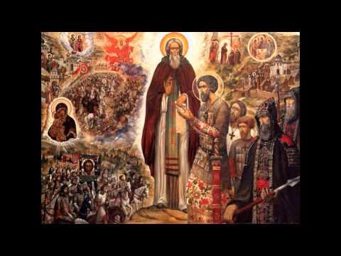 Жития святых -
