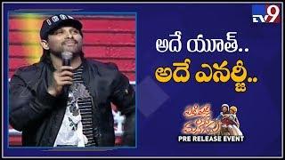 Allu Arjun superb speech at Padi Padi Leche Manasu Pre Release Event -  TV9