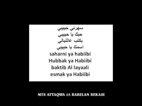 Uyunil Alb dengan teks Arab