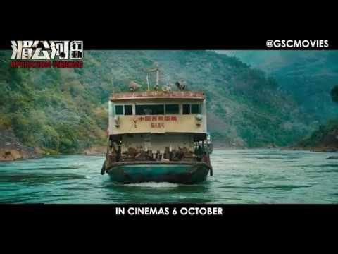 OPERATION: Mekong (2016) Official Trailer #1 (Dante Lam HK Action Movie) HD