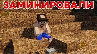 Заминировали Тапок - Приколы Майнкрафт машинима